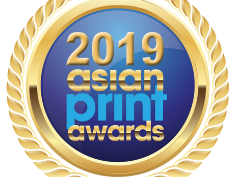 Tickets to Asian Print Awards now available