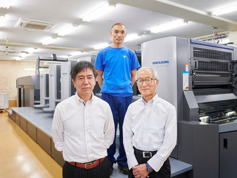 Japan's Ebara Printing invests in Heidelberg in midst of pandemic