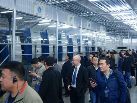 Koenig & Bauer hosts printers in China