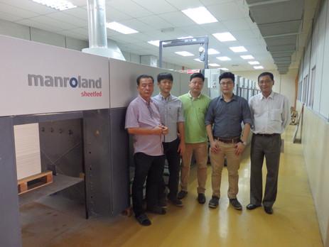 Lim Weng Wah Brothers Printing Press installs second manroland press