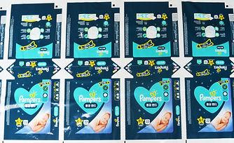 SILVER Winner  Flexo Mid Web Film (501-9