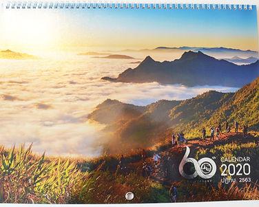 Calendar Silver.jpg