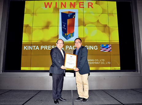 Judging for Asian Print Awards 2019 Concludes