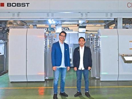 Modern Gravure Indonesia installs second Bobst laminator