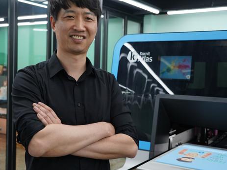South Korea's Vaileys Installs Kornit Atlas