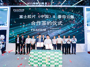 Fujifilm scores largest Jet Press deal ever with Chinese printer