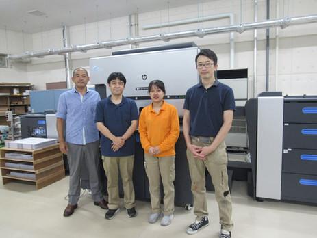 Japan's Daido Shiko installs HP Indigo 7900