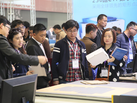 Printing South China 2017/Sino-Label 2017 Opens for Registration