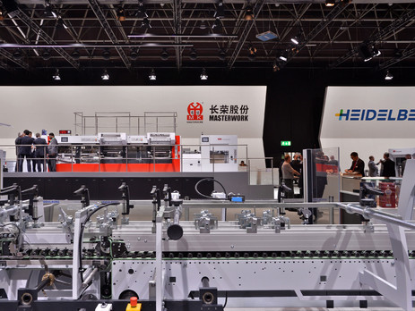 Heidelberg sets up production joint venture with Masterwork