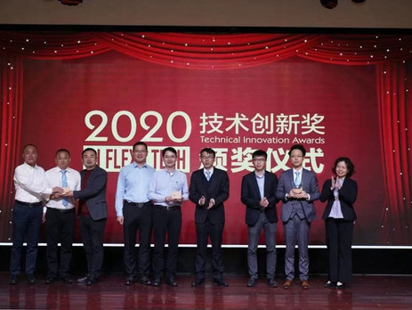 Catena+ wins Chinese flexo award