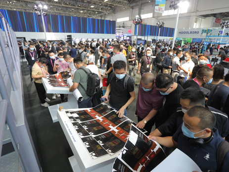 Heidelberg booth a hit at China Print