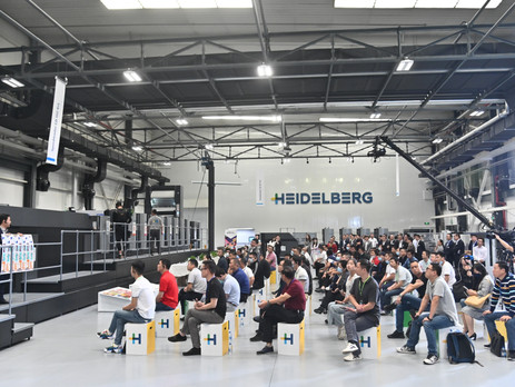 Heidelberg focuses on packaging market growth strongest in China