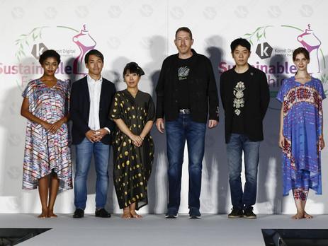 Kornit to present online fashion show