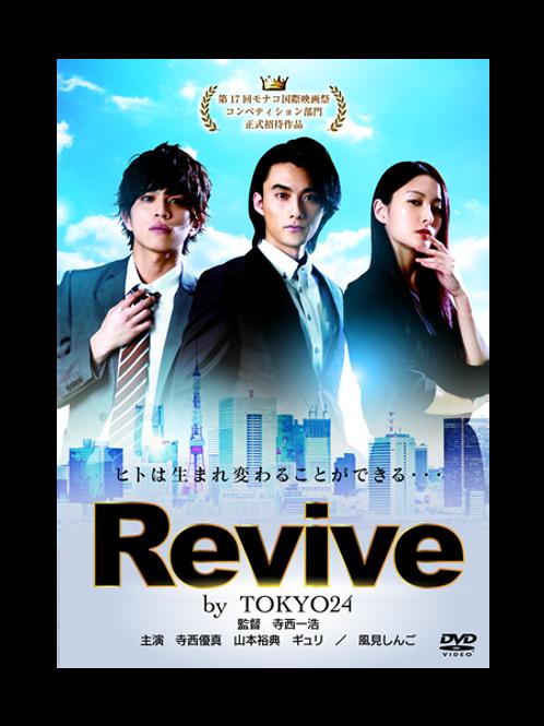 【映画DVD】Revive by TOKYO24
