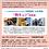 Thumbnail: 「彼が僕に恋した理由」(ボクコイ ) DVD