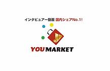 スクリーンショット 2020-03-31 12.01.56.png