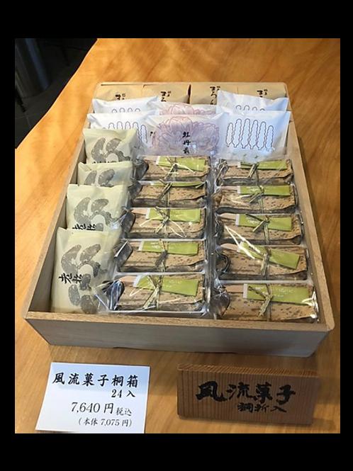 風流菓子 桐箱 24入