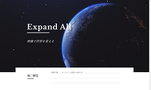 FireShot Capture 069 - 株式会社 Expand All -