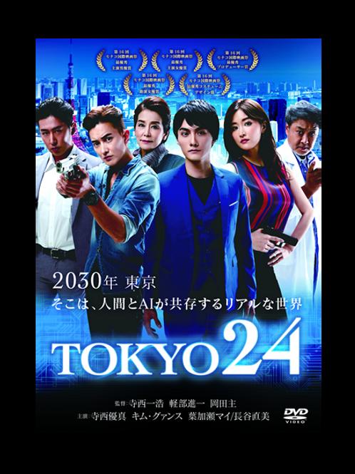 【映画DVD】TOKYO24