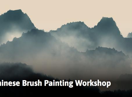 Chinese Brush Painting Workshop