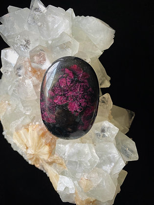 Rare Russian Eudialyte Palm Stone