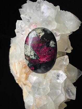 Rare Russian Eudialyte Palm Stone