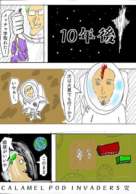S__40230946.jpg