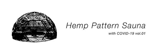 hemp1.png