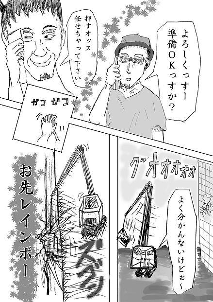 S__40230942.jpg