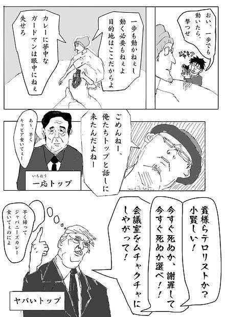 S__40230941.jpg
