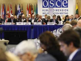 ЛГБТИК-активисты Кыргызстана и Казахстана принимают участие во встрече ОБСЕ по человеческому измерен