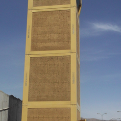 DUCS Tower