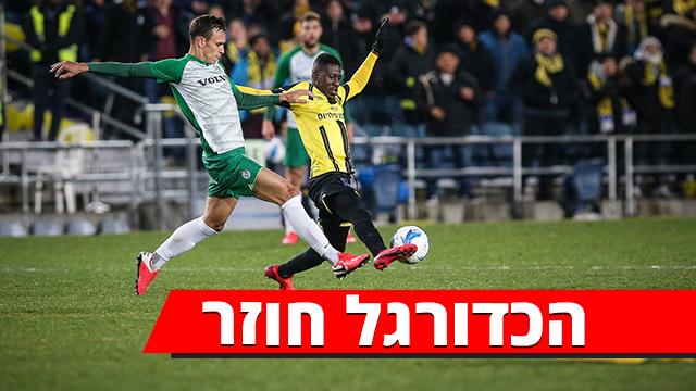 הכדורגל הישראלי חוזר!