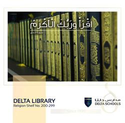 delta schools