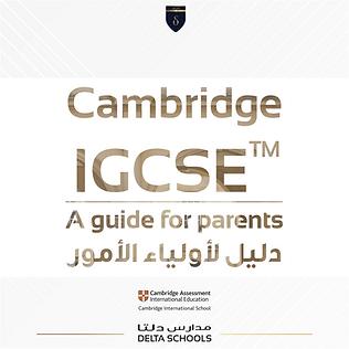 Cambridge IGCSE - A guide for parents 1.png