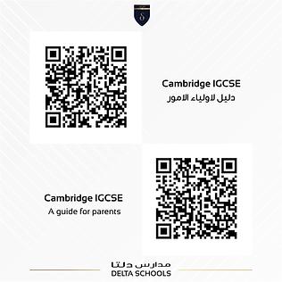 Cambridge IGCSE - A guide for parents 2.png