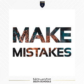 Make mistakes 1.3.png