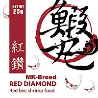 鰕丸(紅)400x400px.png