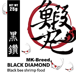 鰕丸(黑)400x400px.png
