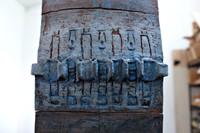 Ägyptisches Tor Detail