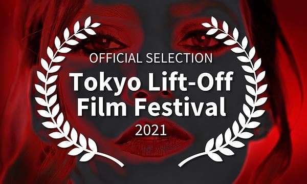 Tokyo Lift Festival.PNG