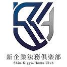 Shin Kigyo Homu-02.jpg