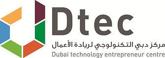 Dtec-Dubai-technology-entrepreneur-centr