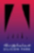 silicon-p-logo.png