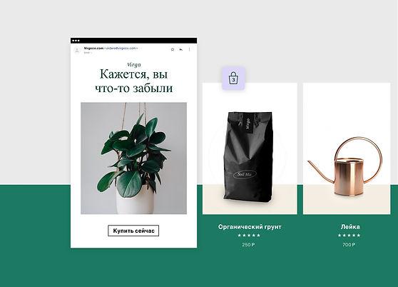 Электронные письма о брошенных корзинах и другие средства автоматизации для сайтов электронной коммерции Wix