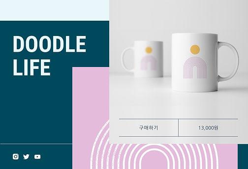 아티스트와 디자이너가 만든 주문형 프린트 머그컵을 판매하는 온라인 스토어