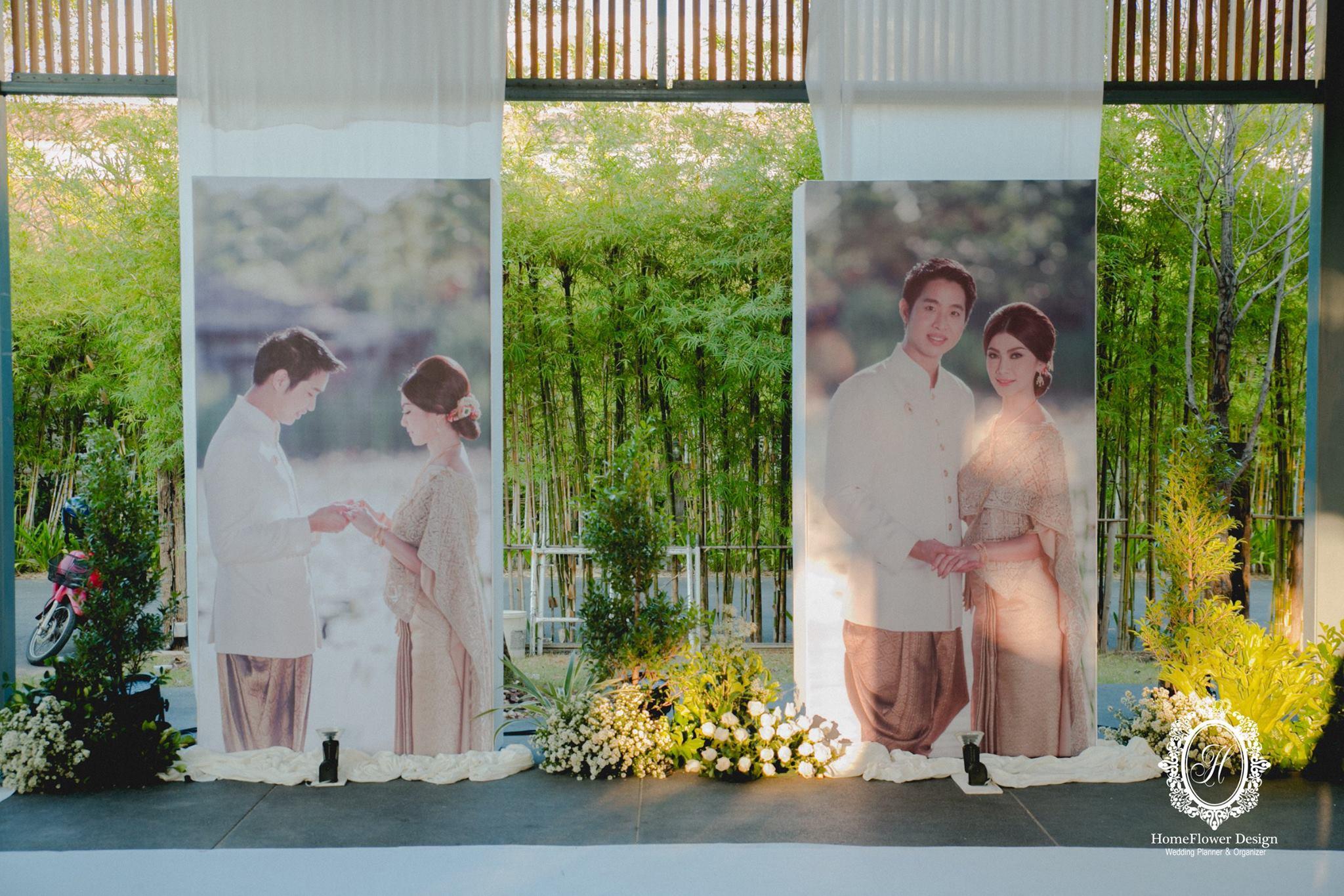 พิธีเช้างานแต่งงาน โรงแรมเดอะพาร์ค
