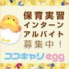 coco-cari-egg-240x240.jpg