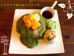 トロピカルMacchaパンケーキ