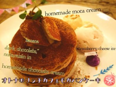 【おススメ!!】新作 パンケーキ!